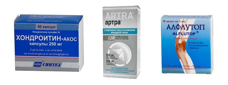 Еще несколько эффективных препаратов для суставов