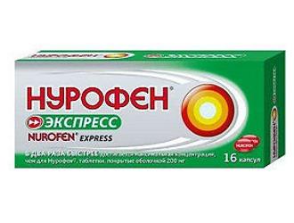 Нурофен Экспресс: описание и инструкция к препарату