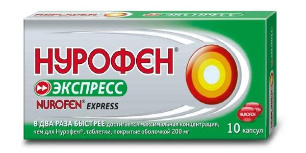 Препарат выпускается в таблетках, капсулах и геле