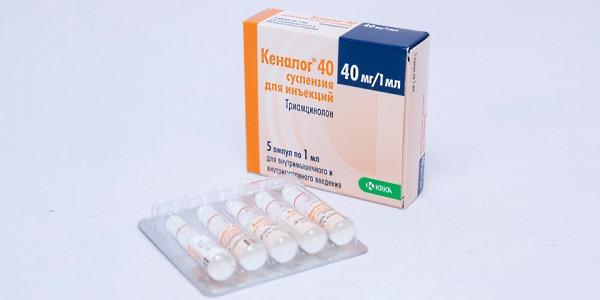 Кеналог для внутримышечного введения наиболее распространенная лекарственная форма