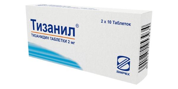 Лекарственное средство блокирует выработку аминокислот, отвечающих за неврологическое возбуждение