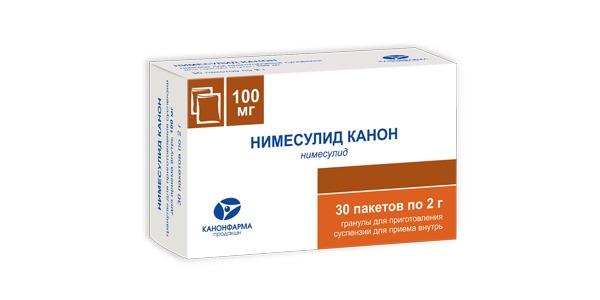 Лекарство выпускается в форме гранул для приготовления суспензии