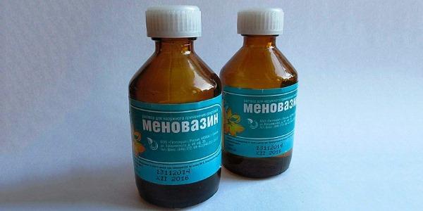 Препарат предназначен для наружного применения