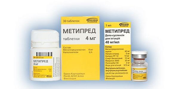 Выпускается препарат в форме таблеток и порошка для изготовления раствора