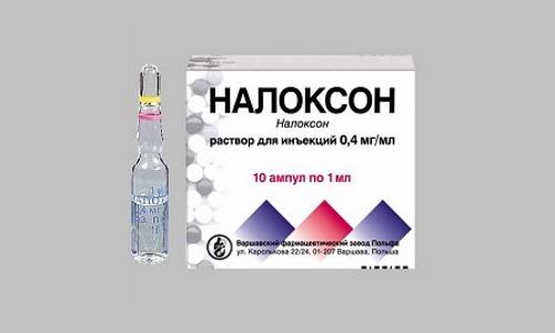 При передозировки морфином используют опиоидный антагонист Налоксон
