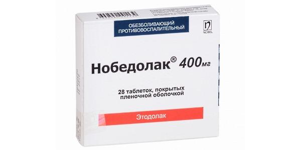 Противовоспалительное средство имеет достаточно большой список побочных реакций
