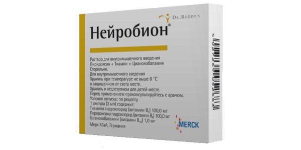 Нейробион также содержит витамины группы В