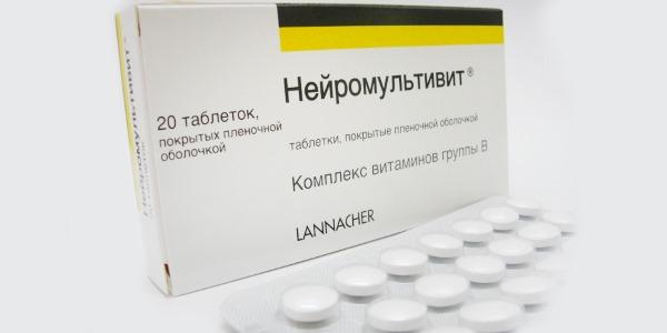 Нейромультивит дополнен веществом В12