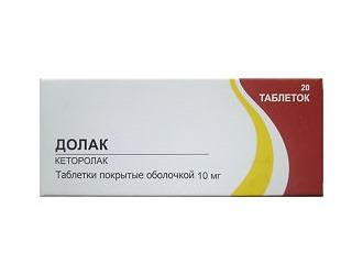 Долак: инструкция по применению препарата