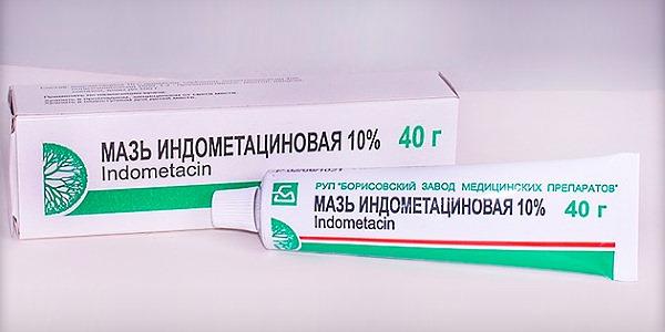 Индометациновая мазь противопоказана к применению у детей младше 10 лет