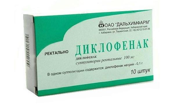 Диклофенак обладает противовоспалительными и анальгезирующими свойствами