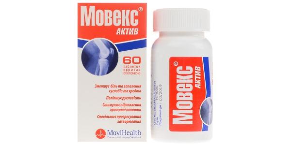 Препарат является комбинированным и имеет в своем составе три вещества: хондропротекторы и противовоспалительное