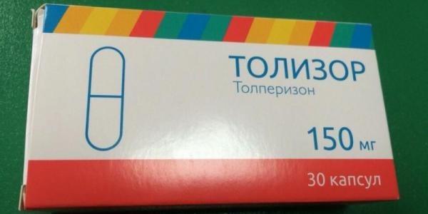 Свойства препарата похожи на действие лидокаина