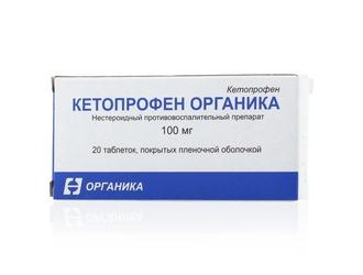 Кетопрофен Органика