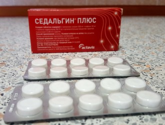 Врачи хорошо отзываются о лекарственном средстве