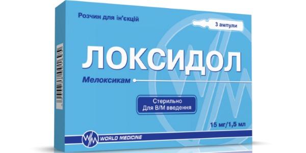 Ниже можно узнать с какими препаратами можно и нельзя сочетать противовоспалительное лекарство