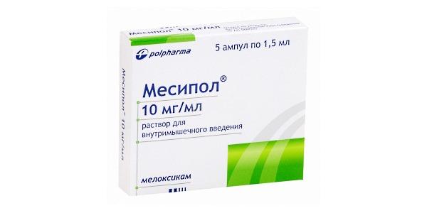 Обратите внимание как препарат взаимодействует с другими лекарствами