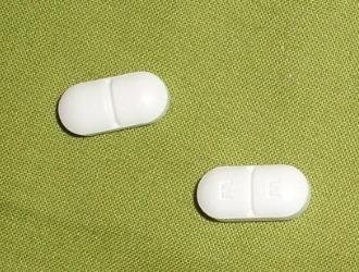 Производится МИГ 400 в виде таблеток