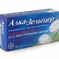 Алка-Зельтцер - симптоматическое средство при болевых и воспалительных синдромах