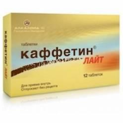 Каффетин Лайт - анальгетик для пациентов с умеренным болевым синдромом